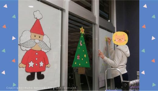 【Event】クリスマスペインティング