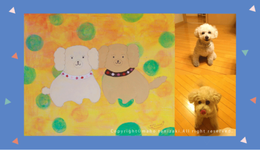 【Client works】ペットの似顔絵・肖像画 / 犬・トイプードル&MIX