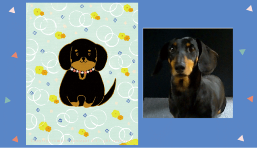 【Client works】ペットの似顔絵/犬/ダックスフンド(Pet portraits / Dogs/Dachshunds)