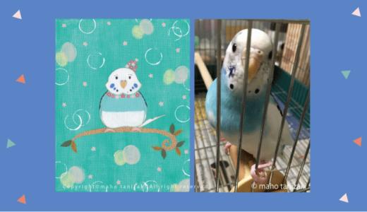 【Client works】ペットの似顔絵・肖像画 / 鳥・セキセイインコ