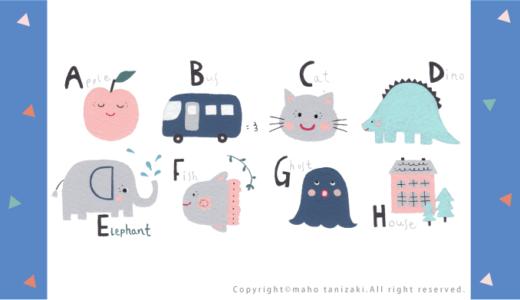【Personal works】アクリル画タッチ・文字のイメージ・Alphabet illustrations(アルファベット・イラスト)
