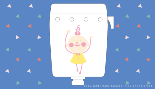 【Client Works】保育園のトイレタンク用イラスト