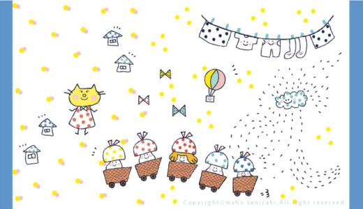 【Personal works】デジタル画タッチ・線画タッチ・落描きタッチ・Doodle・Children・Animal illustrations(こども・動物・イラスト)