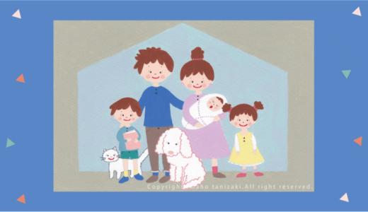 【Personal works】アクリル画タッチ・家族のイメージ・Family illustrations(ファミリー・家族・イラスト)
