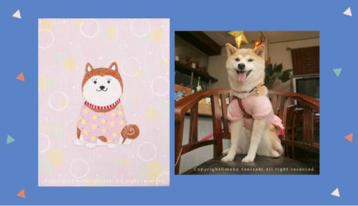 【Client works】ペットの似顔絵・肖像画 / 犬・柴犬