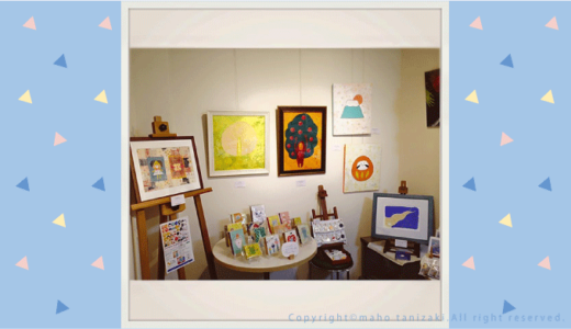 """【Event】グループ展「新春常設展」(Group Exhibition """"New Year Permanent Exhibition"""")"""