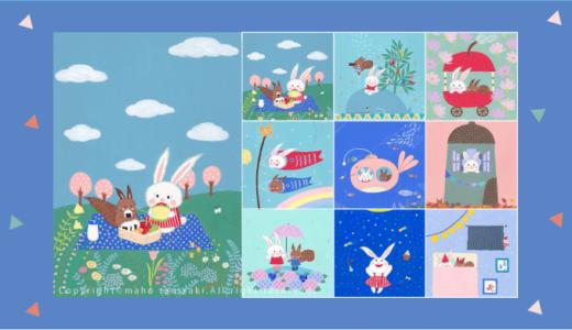 【Personal works】アクリル画タッチ・季節のイメージ・Magazine  illustration for children (こども向け雑誌・イメージ・イラスト)