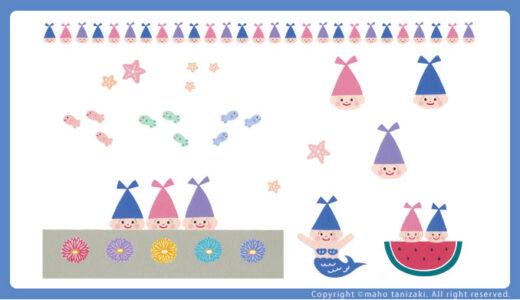 【Personal works】キャラクター/こびと人魚/雑貨/素材など