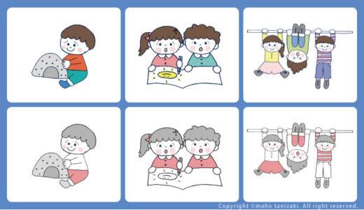 【Personal works】人物/子ども/children/デジタル/線あり×カラー/線あり×2色
