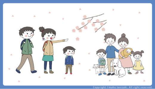 【Personal works】人物/家族/ファミリー/family/デジタル/線あり×カラー