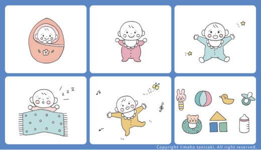 【Personal works】赤ちゃん/baby/デジタル/線あり×カラー
