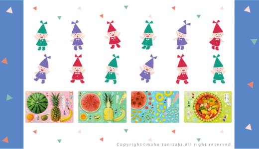 【Client works】がっけんえほん『よいこのくに 7月号』/絵本/保育教材(Picture Book / Nursery school materials)
