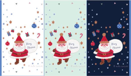 【お知らせ】待ち受け②/『Merry Christmas!』/クリスマス/Christmas
