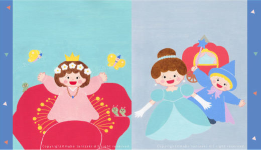 【Personal works】おやゆび姫/シンデレラ/Thumbelina/Cinderella