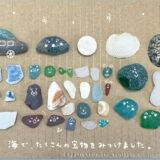 【応募作品/Entries】ゆうちょマチオモイカレンダー2022/CHIGASAKI帖×3(Yucho Machiomoi Calender2022/CHIGASAKI-Cho×3)
