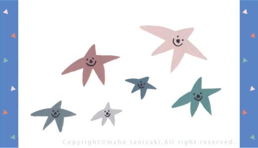 【お知らせ】壁紙(Wallpaper)/『Starfish』×3colors